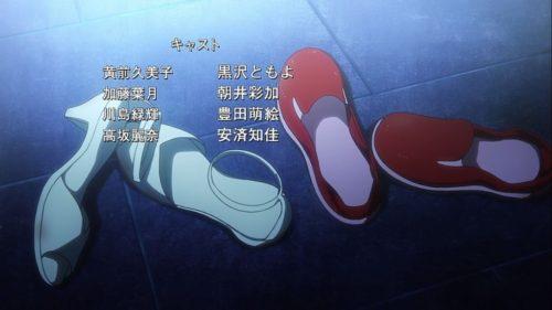響け ユーフォニアム 藤田春香