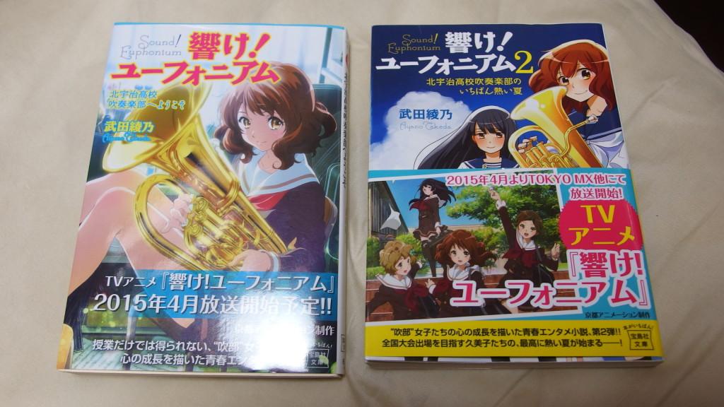 【分析】『響け!ユーフォニアム』は京アニの現在形-集大成だったってことでいいじゃん!