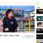 【MV】岡崎体育のあるあるMV 元ネタ(標的)探して三千里ツアー【後編】