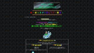 【アニメ】『迷家-mayoiga-』1話から4話までの考察