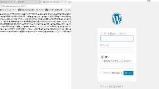 【wordpress】ログイン画面が文字化けでログインできないときの対処方法