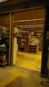 けものフレンズ 図書館