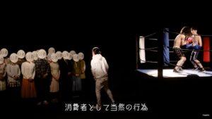 教祖誕生 MV