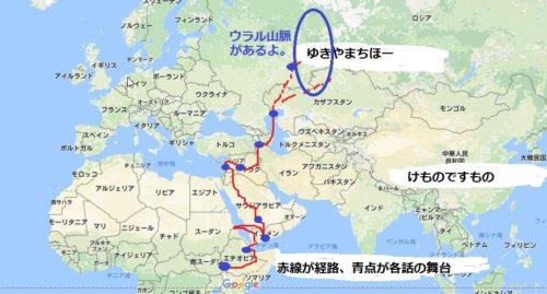 けものフレンズ 地図 人類史