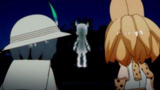 【アニメ】最終回をまえに『けものフレンズ』の考察が溢れて もうよくわからない。【8~11話】