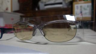 買い替えたELECOMのブルーライトカットメガネが快適なのでおすすめします