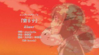 【アニメ】『夏目友人帳 陸』のテーマ曲クレジットのこだわり