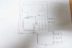 西尾維新大辞展 地図