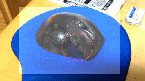 トラックボールマウス「M-XT4DRBK」