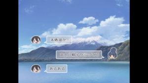 ゆるキャン△ 第1話