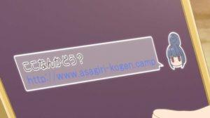 『ゆるキャン△』第10話より
