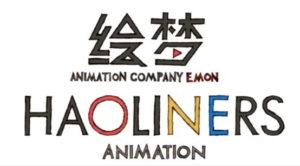 えもん アニメーション ハオライナーズ