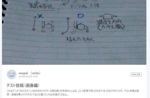 全体公開 FANBOX