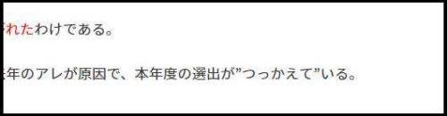 声優アワード2019 本渡楓