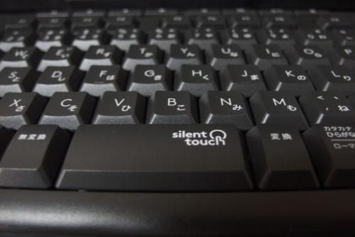 無線キーボード,Logicool k295,レビュー