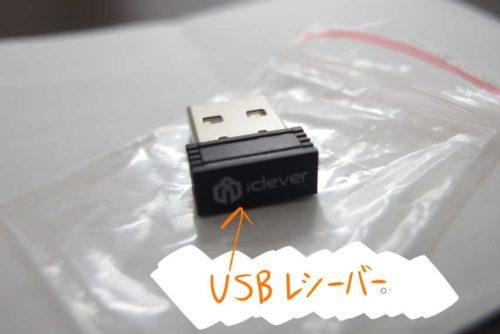 IC-KP09 デバイス テンキー